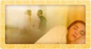 soñar con boda de mi hermano